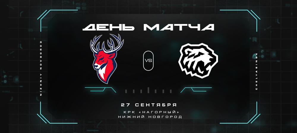 21/22. День матча. «Торпедо» vs «Трактор»